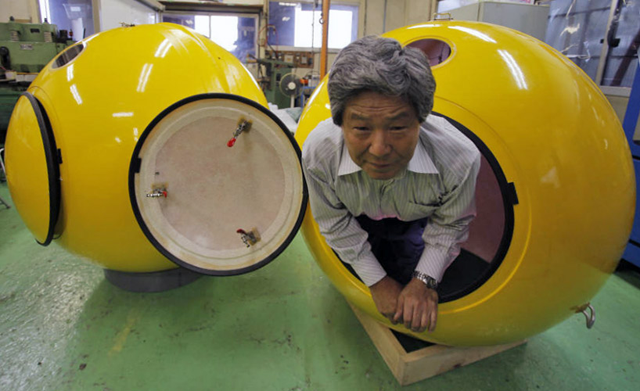 "The Japanese company Cosmopower has designed an answer. gCaptain ""Noah"" survival pod - Tsunami Safe or Hurricane Strength @IT100JOBS"
