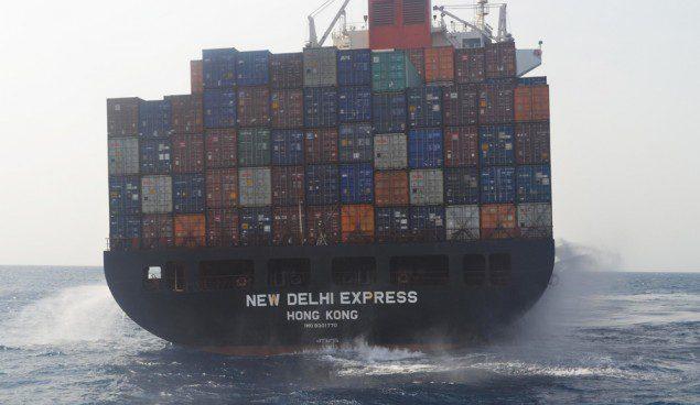 MV New Dehli Express